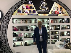 wadi siji perfumes at beauty world middle east 201832 (World Perfumes) Tags: wadi siji perfumes beauty world middle east 2018 al khaleej arabic french fragrances sharjah dubai manufacturer distributer quality parfum wwwwadisijicom wadisijiperfume hall 4 stand d09 trade centre 8 may 9 10 mah