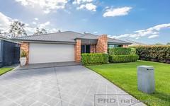 32 River Oak Avenue, Gillieston Heights NSW