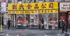 Seafood Market--Canal St (PAJ880) Tags: seafood market chinatown nyc new york city manhattan urban shop signs