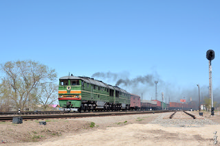 Locomotive 2TE116-490...