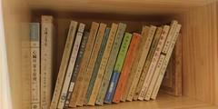 2018 책의해   파주출판도시 (LeeWonHee) Tags: 파주 파주출판단지 파주출판도시 지혜의숲 아시아출판정보센터