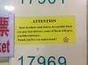 Attention (cowyeow) Tags: warning notice badenglish funny funnysign funnychina asia asian guangdong wrong china chinese sign guangzhou chinglish engrish taxi yellow yellowsign fake money counterfeit