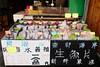 Vente de poisson (8pl) Tags: poisson vente commerce poissonnier échope glace nourriture taïwan chishang écriteau chinois sigles devanture étal présentoir chair