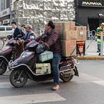 Muslim Quarter - Xi'an, China thumbnail