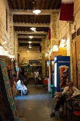 Time to break the fast (from Córdoba) Tags: doha souqwaqif ramadan qatar people streetphotography