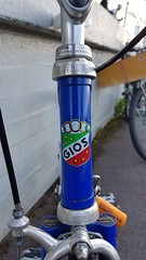 Gios (Italy) bicycle head badge logo (hugovk) Tags: bike cycling bicycle velodrome helsinki wauhtiajot velorution ratapyöräilytapahtuma velorutionratapyöräilytapahtuma gios italy head badge logo giositalybicycleheadbadgelogo kamppi helsingin uusimaa finland geo:neighbourhood=kamppi geo:locality=helsinki geo:county=helsingin geo:region=uusimaa geo:country=finland camera:make=samsung camera:model=smg950f exif:orientation=rotate90cw exif:exposure=1198 exif:aperture=17 exif:isospeed=40 exif:exposurebias=0 exif:flash=noflash exif:focallength=42mm meta:exif=1524920244 hvk hugovk samsung smg950f samsungsmg950f cameraphone s8 samsungs8 galaxys8 samsunggalaxys8 helsingfors nyland suomi cycle polkupyörä fillari 2017 august summer kesä