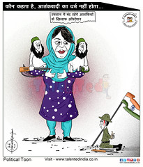 Cartoon On Terrorism (Talented India) Tags: talentedindia talented cartoon cartoonoftalented cartoonoftalentedindia mehboobamufti cartoononmehboobamufti cartoononterrorism