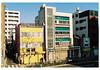 Minowa,Tokyo (minhana87) Tags: nikon f3 nikkor 35mm kodak gold200 minowa tokyo