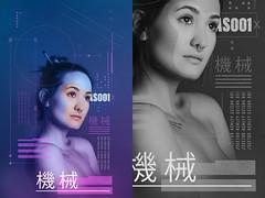 Mecha Portraits (Garseeyuh) Tags: mecha anime portraits canon canon5dmarkiv profoto profotob1 profotousa adobe photoshop