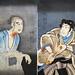 Le spectre d'Asakura Tôgo d'U. Kuniyoshi (Musée du quai Branly - Jacques Chirac, Paris)
