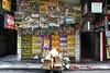 Hong Kong (NovemberAlex) Tags: colour hongkong kowloon urban yaumatei
