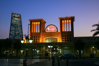 ABM (Another Blue Monday) / The fish market (سوق السمك) in Kuwait city