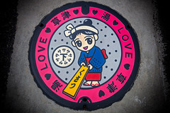 Kusatsu Manhole