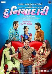 Duniyadari 2017 HDRip 400MB Full Gujarati Movie Download 480p (ismailsourov) Tags: duniyadari 2017 hdrip 400mb full gujarati movie download 480p httpwwwmovietagga201805duniyadari2017hdrip400mbfullhtmlimdb ratings 7910genre dramadirector shital shahwriters ankit joshipura shahstars malhar thakar esha kansara aarjav trivedilanguage gujarativideo quality 480pfilm stor college buddies play cupid for couple whose love story is destined end tears – yet when they reunite years later pals find their memories be mostly sweet|| free via single links ||torrent linkdownload linkshttpsmyimgbidimages20180520duniyadari2017hdrip999mbfullgujaratimoviedownload720pjpg