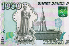 1000 roubles banknotes (Jess Aerons) Tags: money bank paper 1000 russia russian thousand note closeup currency financial investment roubles banking business buy ruble capital cash save success symbol close up worth rubles texture bills hundred change 100 background pay payment profit roubl commerce rubl commercial concept banknote earnings savings economic economy euro union europe european деньги купюра рубль рубли