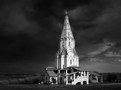 AMO_1715Sbw (Alexey-Morozov) Tags: nikon d850 24mm pce moscow rus storm rain