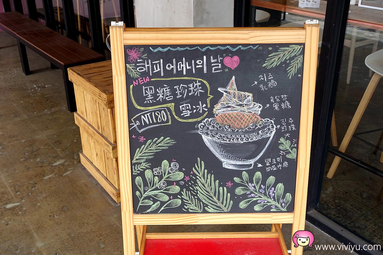 三水洞 삼수동-韓國雪冰
