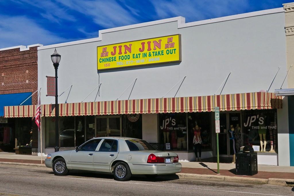 Jin Jin Chinese Restaurant Raleigh Nc