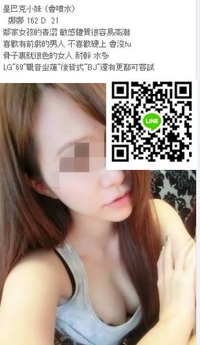 林志玲 画像5