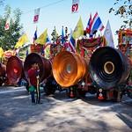 Temple Drum Contest2 thumbnail