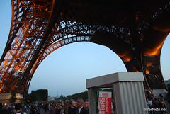 Париж Ейфелева вежа InterNetri  France 030