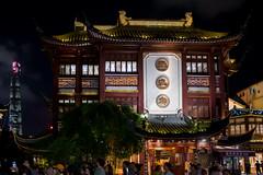 Shanghai (e-box 65) Tags: shanghai china night light tower temple