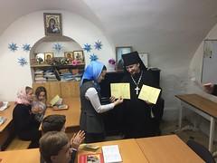 Завершение учебного года в детской воскресной школе