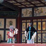 Jiayuguan theatre thumbnail