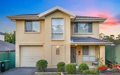22B Birdsville- Boulevard, Leumeah NSW