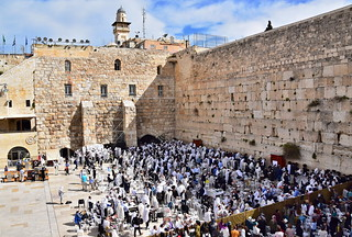 Wailing wall / western wall - הכותל המערבי - old JERUSALEM