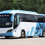 Scania K280IB GX7816 thumbnail