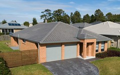 17 Finch Crescent, Aberglasslyn NSW