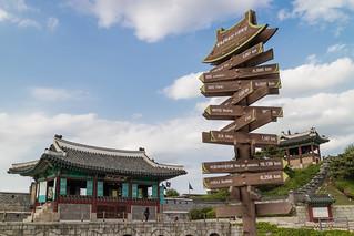 Suwon Castle.