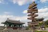 Suwon Castle. (Kim Jin Ho) Tags: korea suwon tourist travel destination famous place guest house unesco historic area ruin remain blue sky