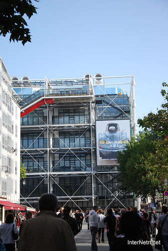 Париж Центр Помпіду InterNetri  France 054