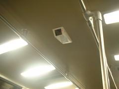 bart cctv surveillancecameras spycameras