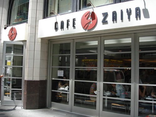 Cafe Zaiya, Midtown, NYC