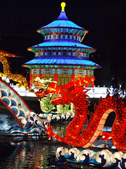 dragon temple (DIgital DI) Tags: toronto wow pond dragons lanterns 1000 lanternfestival ontarioplace heavenlytemple colourartaward colorartaward thegalleryoffinephotography