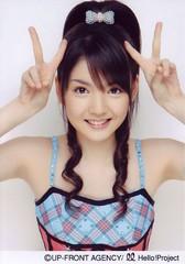 """道重さゆみ モーニング娘。生写真「""""Hello! Project 2006 Summer~ワンダフルハーツランド~""""よりパート3」"""