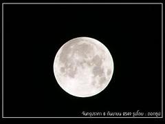 เต็มดวง (phakatup) Tags: พระจันทร์