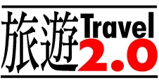 Travel2.0 Logo