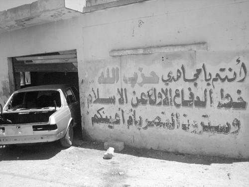 propaganda de Hezbollah por momo selector.
