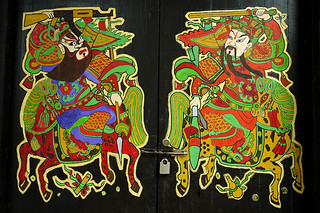god of the gate( modern version)