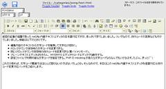 net2ftp : 文字コード選択