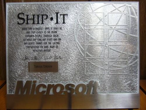 SHIP IT Shield (New version)
