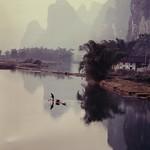 Landscape - Yangshuo Environs 1985
