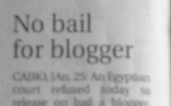 No Bail for blogger