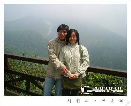2004_0411Image0012