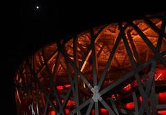 Beijing Moon rise over Bird Nest (krillmerma) Tags: beijing bird nest olympic stadium china night red wei