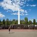 Memorial e Museu dos Guerrilheiros